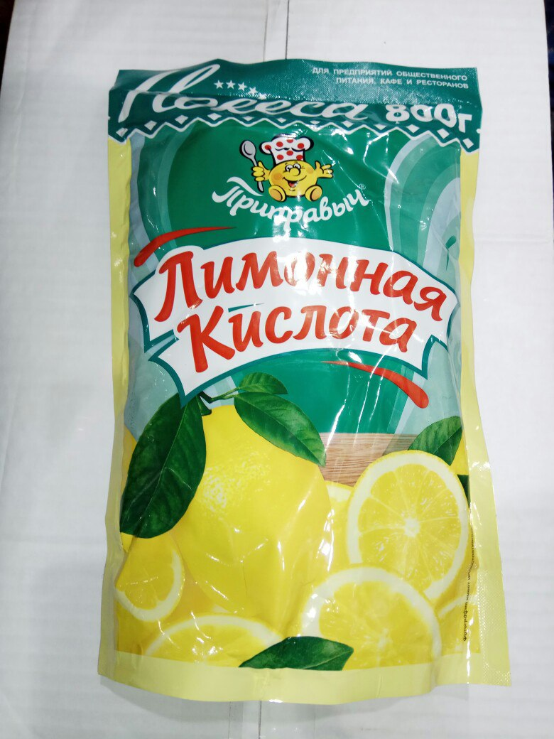 Лимонная кислота 800гр